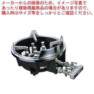スーパージャンボバーナー MG-12型 ジャンボ 13A 【厨房館】