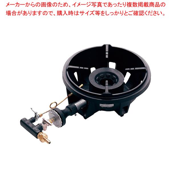 ファイヤースクリーンバーナー MG-250B LPガス 【厨房館】