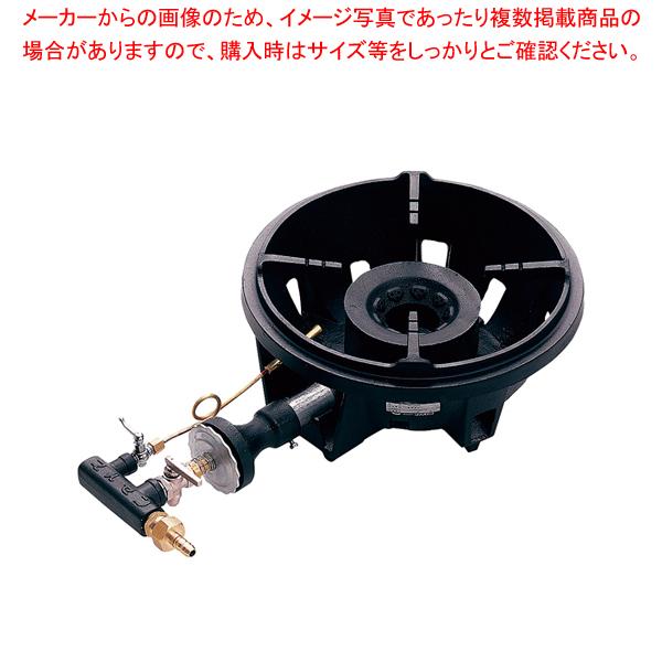 ファイヤースクリーンバーナー MG-250B 13A 【厨房館】