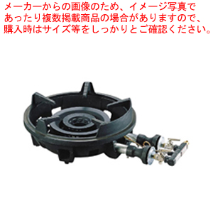 ファイヤースクリーンバーナー MG-290B 13A 【厨房館】