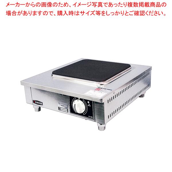 電気コンロ NK-4000【 メーカー直送/代引不可 】 【厨房館】