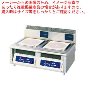 8-0688-0402 7-0680-0402 DDV03035 001-0026183-001 調理機器 新色追加して再販 販売 通販 電磁調理器2連卓上タイプ MIR-1035TA 代引不可 格安 メーカー直送 業務用 厨房館