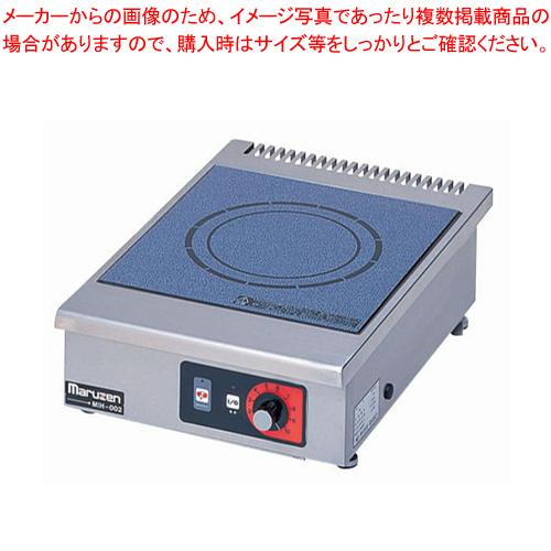 電磁調理器 IHクリーンコンロ卓上型 MIH-02C【厨房館】【メーカー直送/代金引換決済不可 業務用 器具 道具 小物 作業 調理 料理 調理器具】