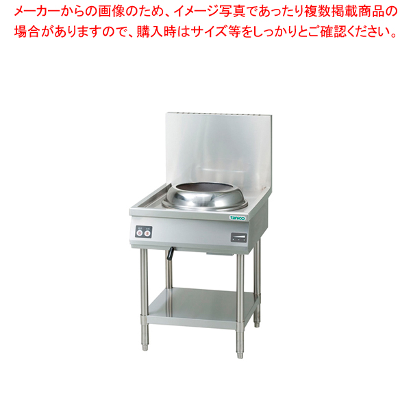 IH中華レンジ 卓上タイプ TICR-606T【厨房館】<br>【メーカー直送/代引不可】