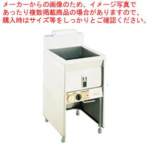 サミー遠赤ガス式フライヤー スライド式 SF一槽式SF-023都市ガス 【厨房館】
