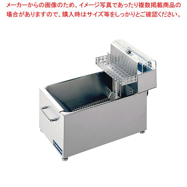 電気ミニミニフライヤー MMF-82T (スライドタイプ) 【厨房館】