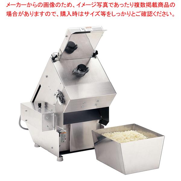 アルファ 生パン粉製造機 PT300 【厨房館】