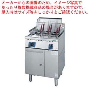 ガス 角型ゆで麺器 TU-60N 都市ガス 【厨房館】