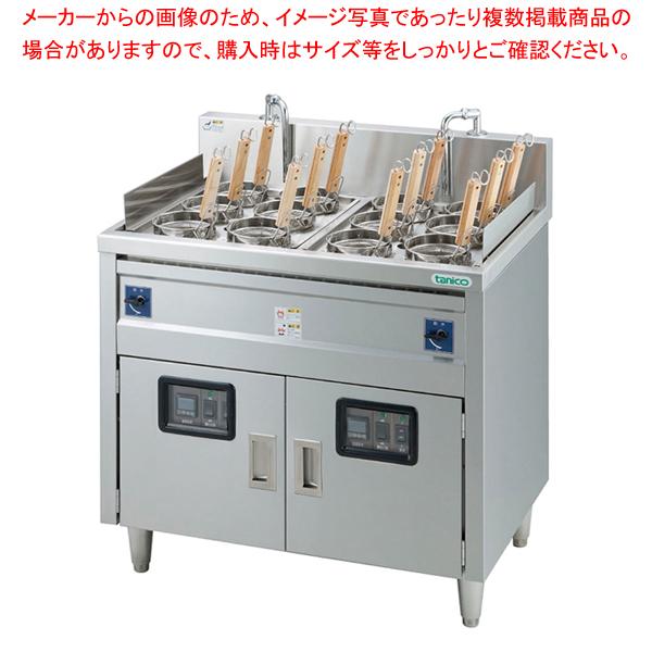 電気式ゆで麺器 TEU-85W 2槽式60Hz 【厨房館】