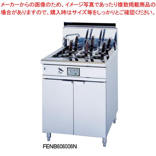 電気式 ゆで麺器 FENB606006【 メーカー直送/代引不可 】 【厨房館】
