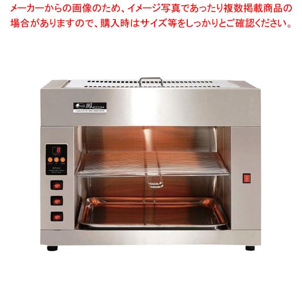 電気炭 ナノカーボン焼き物器 UJC-3600M【 焼き物器 】【 メーカー直送/後払い決済不可 】 【厨房館】