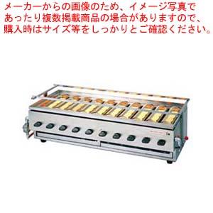 アサヒ黒潮10号 SG-28K LPガス【 メーカー直送/代引不可 】 【厨房館】