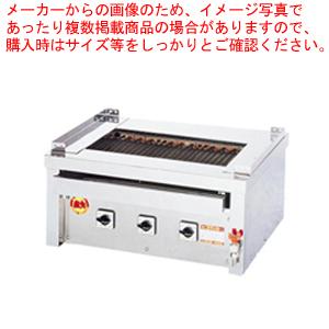 ヒゴグリラー万能(卓上型) 3P-215C 【厨房館】