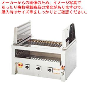ヒゴグリラー二刀流居酒屋(卓上型) 3H-218YC 【厨房館】