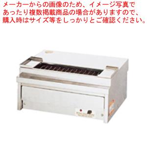 みたらしだんご MP-100 【厨房館】