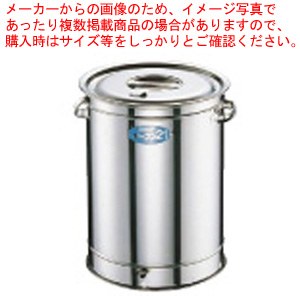 18-0オーブン21(スモーク用) 27cm【 燻製用品 】 【厨房館】
