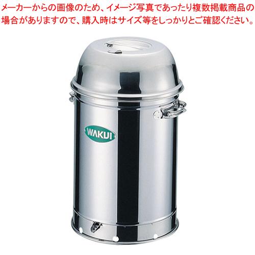 18-0マルチオーブン WL-33【 燻製用品 】 【厨房館】