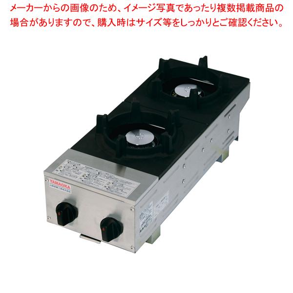 ピビンパガッツ2(立消え安全装置付) SPK-572T 12A 【厨房館】