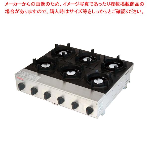 ピビンパガッツ6(立消え安全装置付) SPK-576T LPガス【 メーカー直送/後払い決済不可 】 【厨房館】