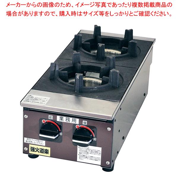 ビビンバコンロ 強火道楽 KBB8-2B 12A・13A【厨房館】【メーカー直送/後払い決済不可 】