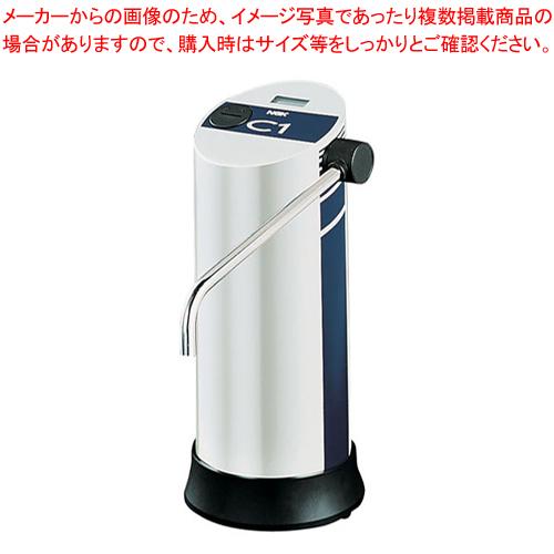 ファインセラミック 浄水器 C1 CW-101(NB) 【厨房館】