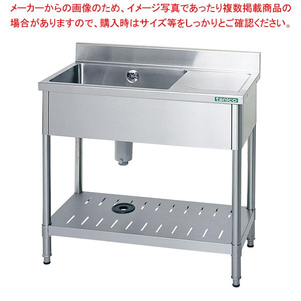 18-0台付一槽シンク(バックガード付) TX-1SB-945 右付 【厨房館】