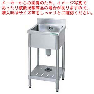 18-0一槽シンク (バックガード付) TX-1S-45 【厨房館】