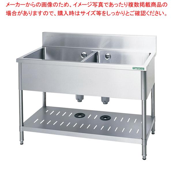 18-0二槽シンク (バックガード付) TX-2S-100 【厨房館】