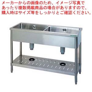 18-0二槽シンク (バックガード無) TX-2S-1245NB 【厨房館】
