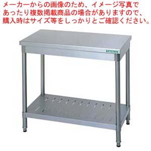 18-0作業台 (バックガード無) TX-WT-1245NB 【厨房館】