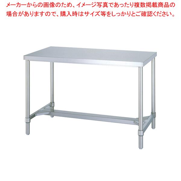 シンコー WH型 作業台 WH-12060 【厨房館】