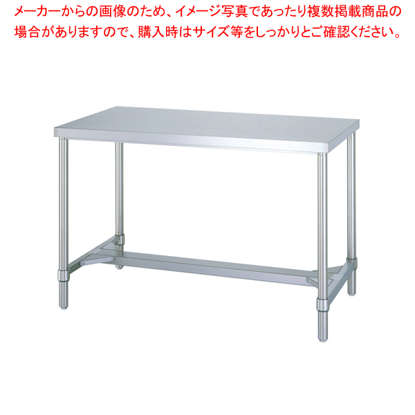 シンコー WH型 作業台 WH-15060 【厨房館】