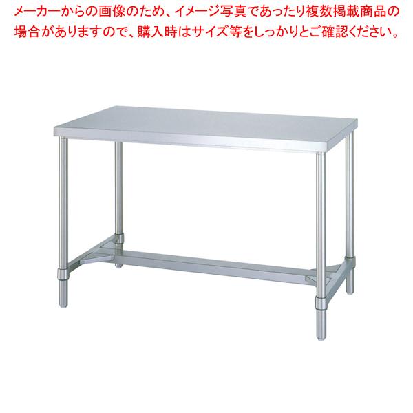 シンコー WH型 作業台 WH-12090 【厨房館】