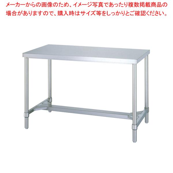 シンコー WH型 作業台 WH-18090 【厨房館】