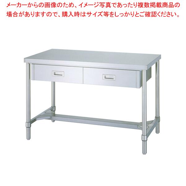 シンコー WDH型 作業台(片面引出付) WDH-12075 【厨房館】