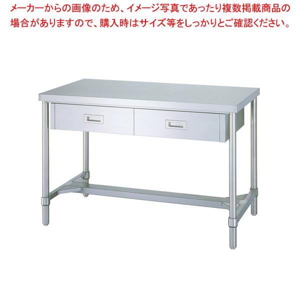 シンコー WDH型 作業台(片面引出付) WDH-15075 【厨房館】
