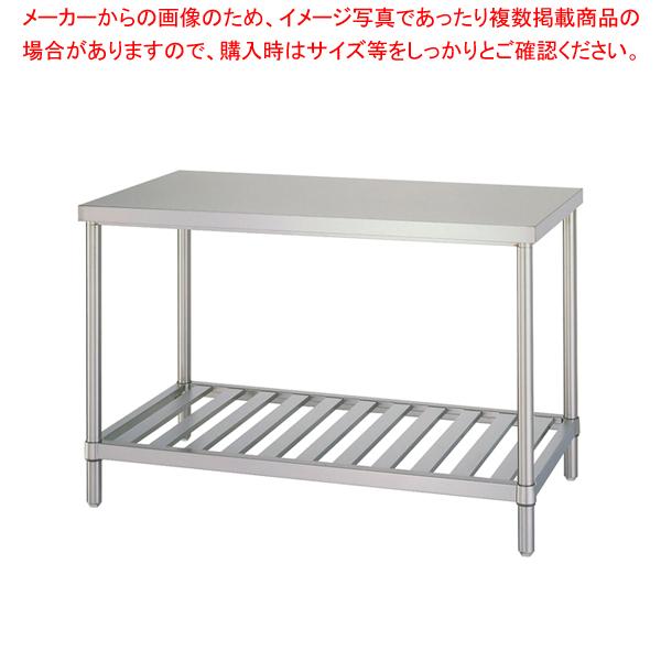 シンコー WS型 作業台 WS-15060 【厨房館】