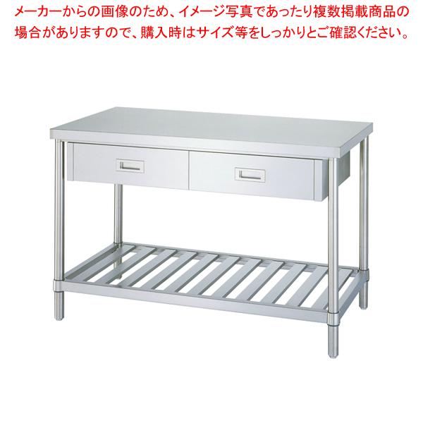 シンコー WDS型 作業台(片面引出付) WDS-12075 【厨房館】