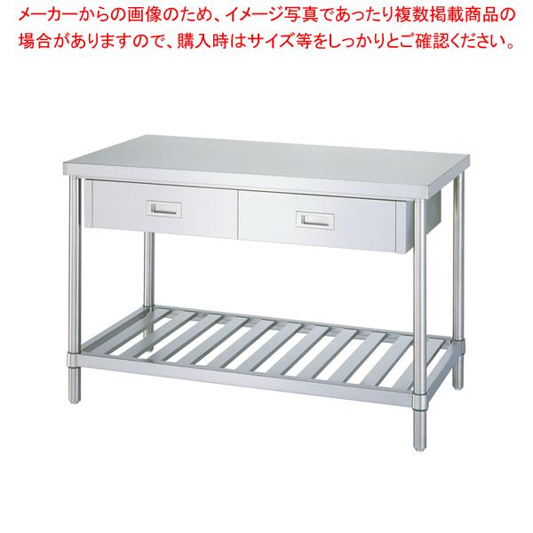 シンコー WDS型 作業台(片面引出付) WDS-15075 【厨房館】