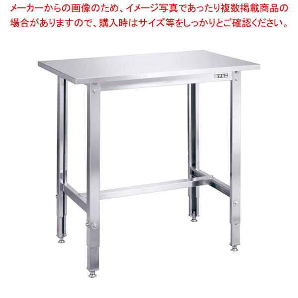 18-8高さ調整作業台 SUT3-126LCN 【厨房館】