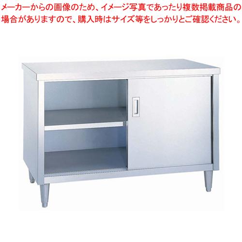 シンコー E型 調理台 片面 E-12075 【厨房館】