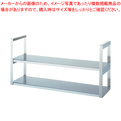 <title>DTN1611 7-0755-0511 18-0吊下棚 JFW型 JFW-15030 レビューを書けば送料当店負担 厨房館</title>