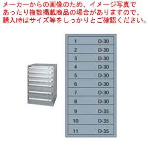 シルバーキャビネット SLC-3456 【厨房館】【メーカー直送/代引不可】