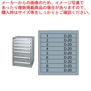 シルバーキャビネットSLC-1805【厨房館】【メーカー直送/代引不可】