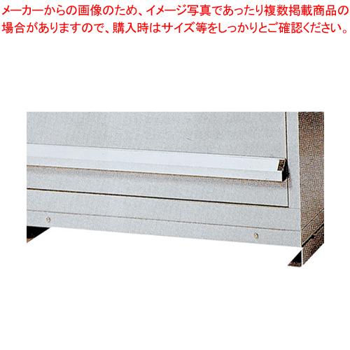 シルバーキャビネット用パレット SCP-100【厨房館】【メーカー直送/代引不可】