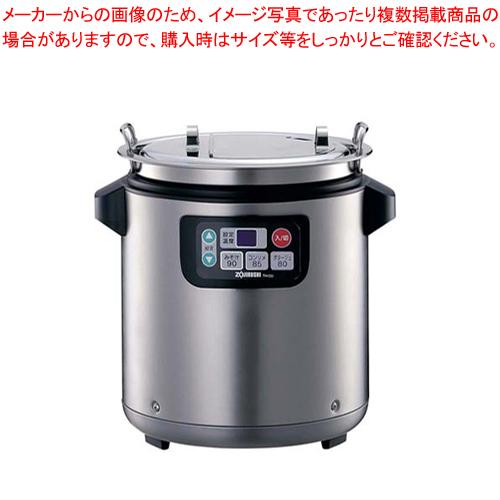 象印マイコンスープジャー(乾式保温方式) TH-CU160 【厨房館】