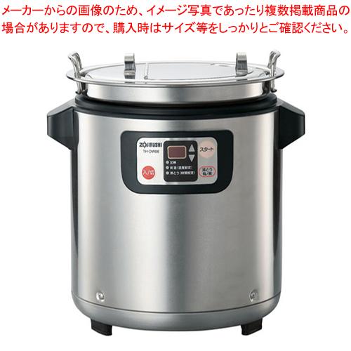 象印 マイコン スープクックジャー TH-DW06 【厨房館】