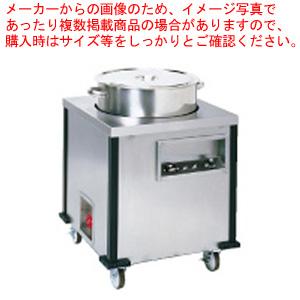 電気湯煎(湿式)スープウォーマーカート NSP-70【 メーカー直送/代引不可 】 【厨房館】