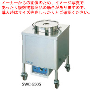 電気スープウォーマーカート(角型) SWC-600S (200V)【 メーカー直送/代引不可 】 【厨房館】