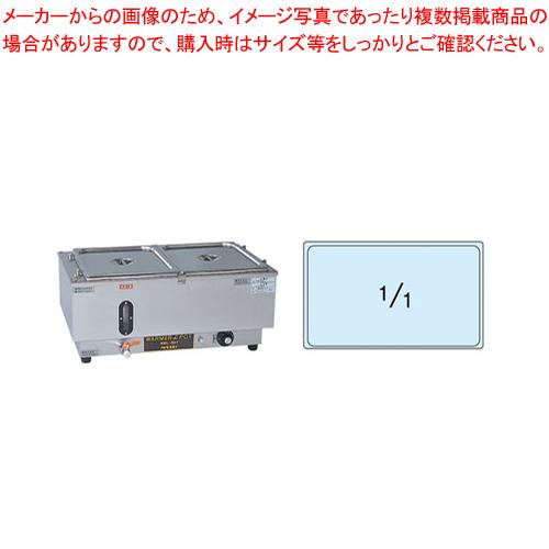 電気ウォーマーポット NWL-870WA(ヨコ型) 【厨房館】